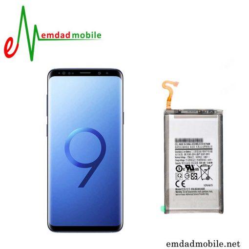 باتری اصلی گوشی سامسونگ Galaxy S9 plus با آموزش تعویض