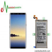 باتری اصلی سامسونگ Galaxy Note 8 با آموزش تعویض
