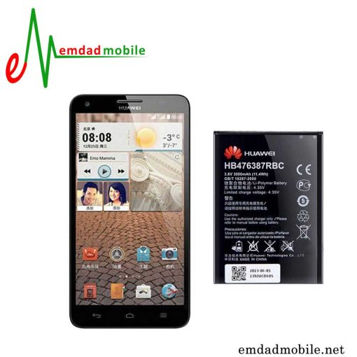 قیمت خرید باتری اصلی گوشی هوآوی Huawei Ascend G750-Honor 3X
