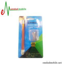 قیمت خرید ست تیغ تعویض IC مدل Professional TE-01
