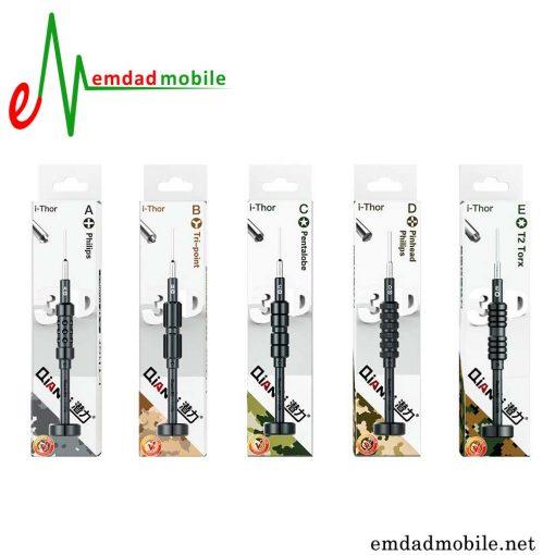 قیمت خرید پیچ گوشتی مدل iThor Qianli