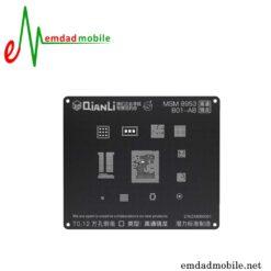 قیمت خرید شابلون 3D ریبال برند کیانلی مدل MSM 8953-B01-AB
