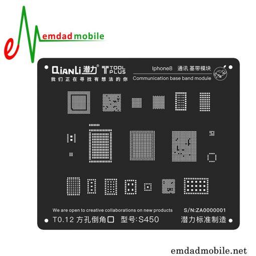 قیمت خرید شابلون 3D برای گوشی آیفون 8 مدل QianLi
