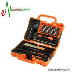 قیمت خرید پک 45 عددی تعمیرات موبایل مدل Jakemy JM-8139
