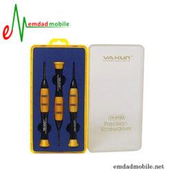 فیمت خرید پیچ گوشتی 3عددی مدل Yaxun YX-8183