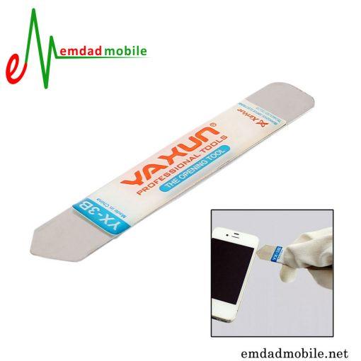 قیمت خرید کاردک و قاب بازکن آلومینیومی Yaxun YX-3B