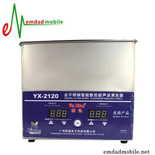 قیمت خرید التراسونیک مدل Yaxun YX-2120
