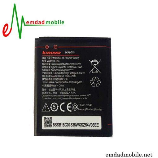 قیمت خرید باتری اصلی گوشی لنوو Lenovo A1000 - BL253