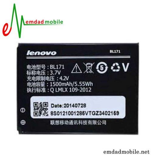 قیمت خرید باتری اصلی گوشی لنوو Lenovo A1900 - BL171