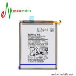 باتری اصلی گوشی سامسونگ Samsung Galaxy A20