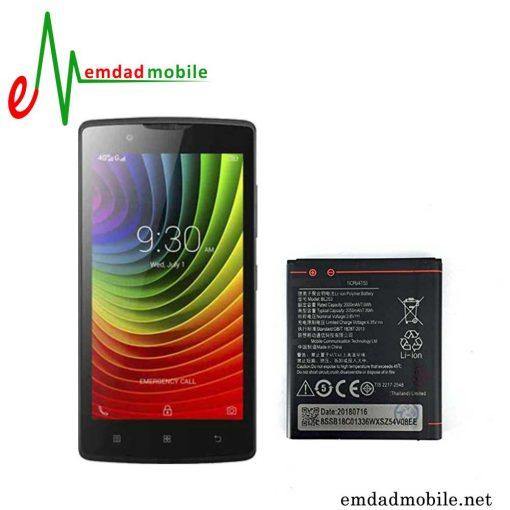 قیمت خرید باتری اصلی گوشی لنوو Lenovo A2010 - BL253