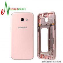 قاب و شاسی اصلی گوشی Galaxy A520 (A5 2017)