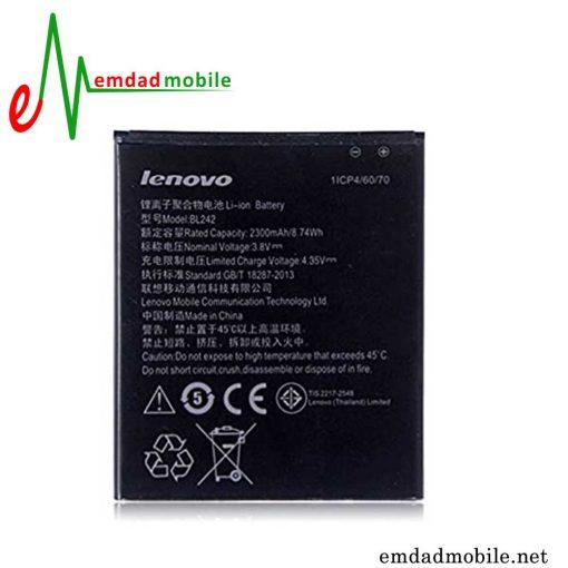 قیمت خرید باتری اصلی گوشی لنوو Lenovo A6600 Plus - BL242