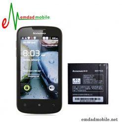 قیمت خرید باتری اصلی گوشی لنوو Lenovo A690 - BL194