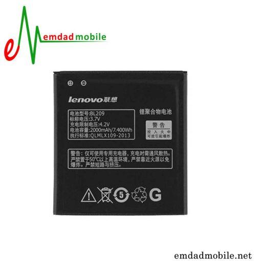 قیمت خرید باتری اصلی گوشی لنوو Lenovo A706 - BL209