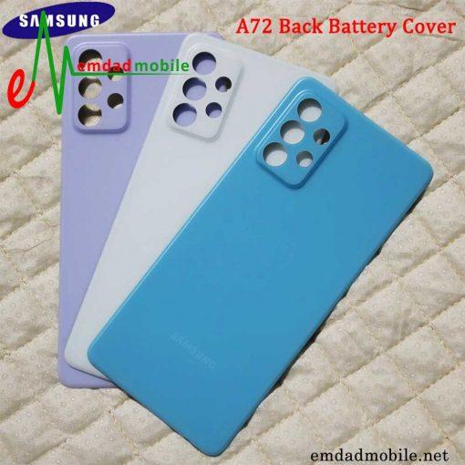 قیمت خرید درب پشت اصلی سامسونگ Galaxy A72