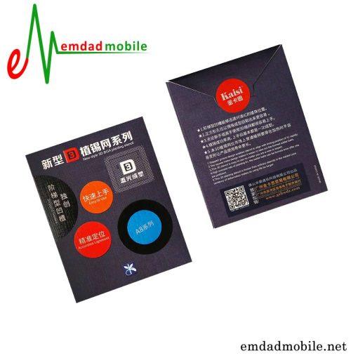 قیمت خرید شابلون 3D مدل A8 مخصوص گوشی آیفون iPhone 6