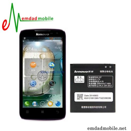 قیمت خرید باتری اصلی گوشی لنوو Lenovo A820 - BL197