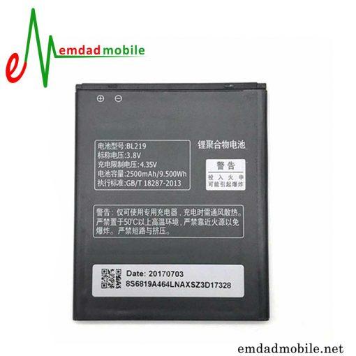 قیمت خرید باتری اصلی گوشی لنوو Lenovo A856 - BL219