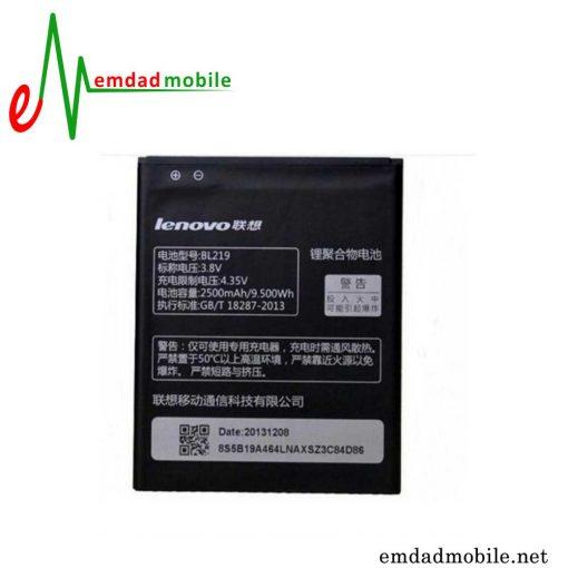 قیمت خرید باتری اصلی گوشی لنوو Lenovo A916 - BL219