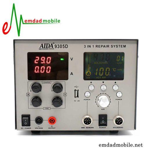 دستگاه 3 کاره مدل Aida 9305D
