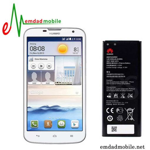 قیمت خرید باتری اصلی گوشی هوآوی Huawei Ascend G730