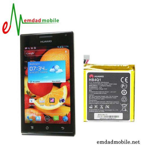 قیمت خرید باتری اصلی گوشی هواوی Huawei Ascend P1