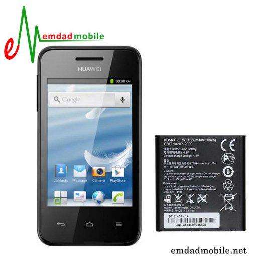 قیمت خرید باتری اصلی گوشی هواوی Huawei Ascend Y220
