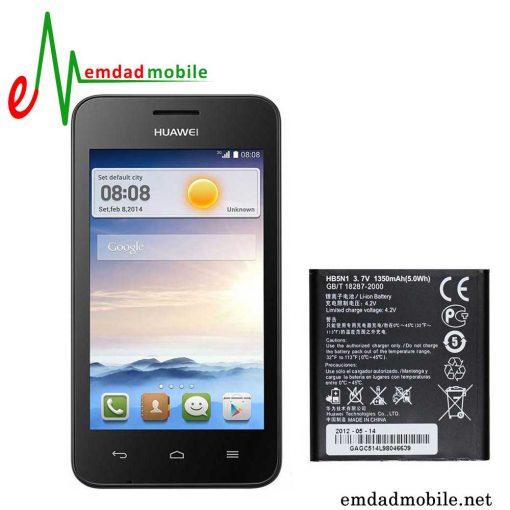 قیمت خرید باتری اصلی گوشی هواوی Huawei Ascend Y221