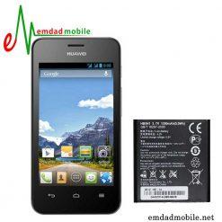 قیمت خرید باتری اصلی گوشی هواوی Huawei Ascend Y320