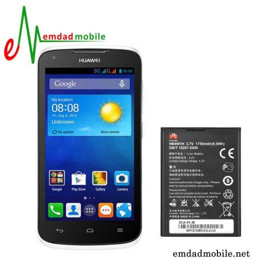 قیمت خرید باتری اصلی گوشی هواوی Huawei Ascend Y520