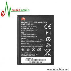 قیمت خرید باتری اصلی گوشی هواوی Huawei Ascend Y530