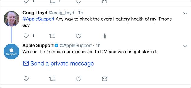 درخواست پشتیبانی از اپل - 1