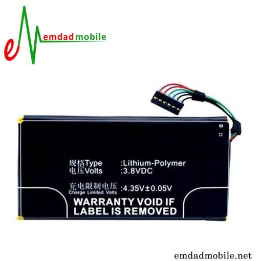 باتری گوشی ایسوس Asus PadFone mini