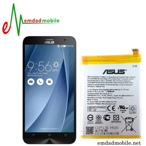 قیمت خرید باتری گوشی ایسوس Asus Zenfone 2