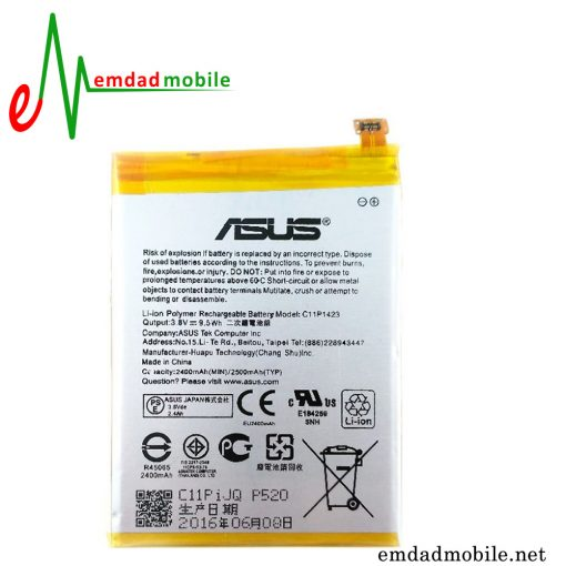باتری گوشی ایسوس Asus Zenfone 2