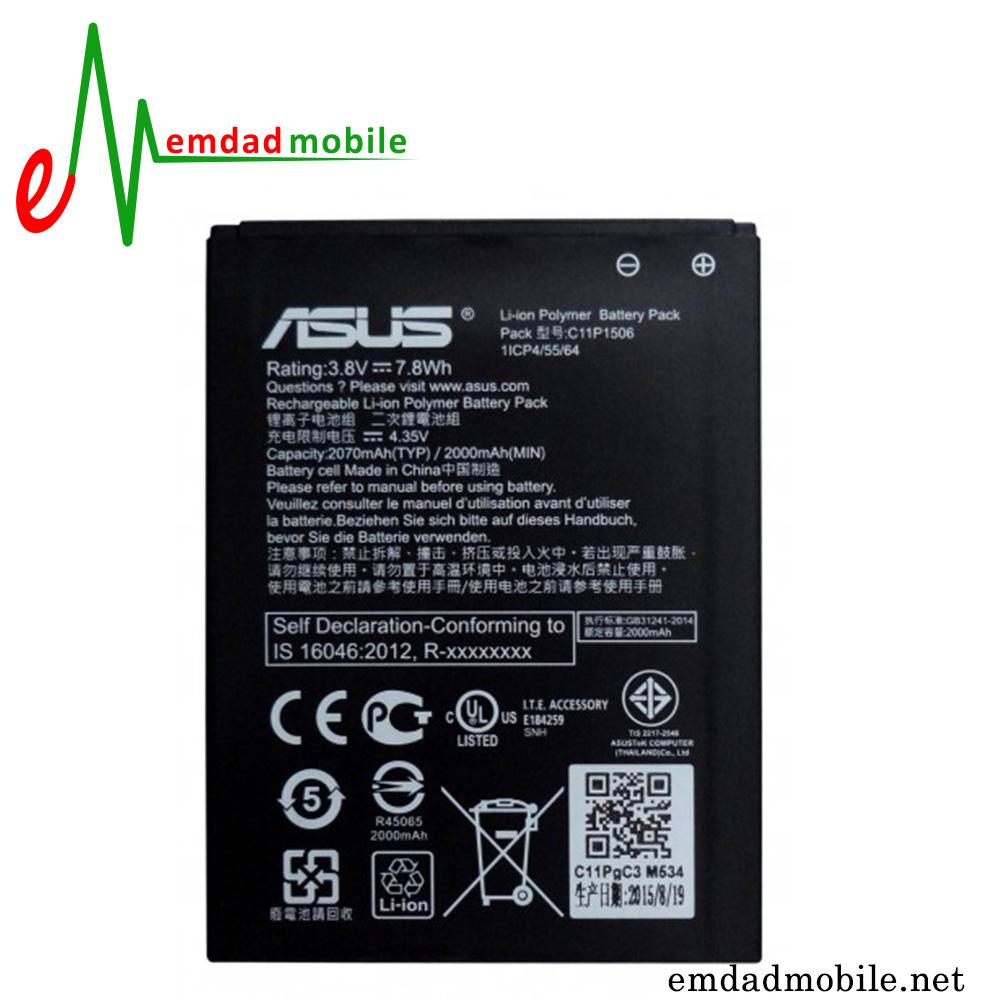 باتری گوشی ایسوس Asus Zenfone Go ZC500TG
