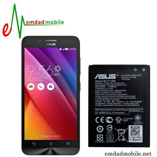 قیمت خرید باتری گوشی ایسوس Asus Zenfone Go ZC500TG