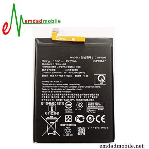 باتری گوشی ایسوس Asus Zenfone Max - C11P1508