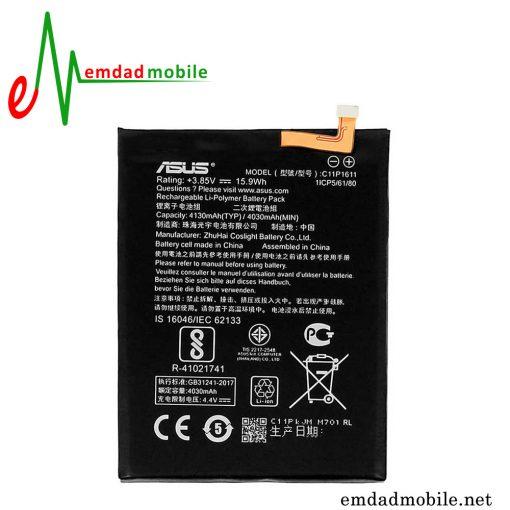 باتری گوشی ایسوس Asus Zenfone Max Plus - ZB570TL