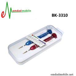 BAKU-Magnetic-BK-3310