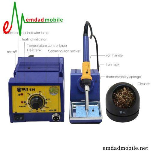 قیمت خرید هویه تعمیرات موبایل BEST 936