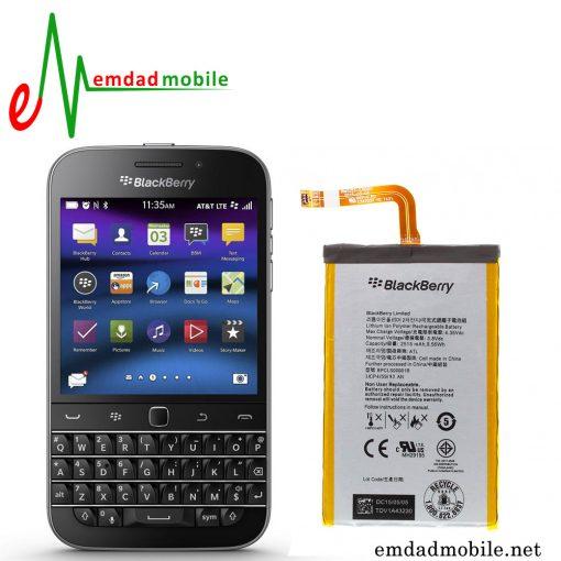 قیمت خرید باتری گوشی بلک بری BlackBerry Classic- BPCLS00001B