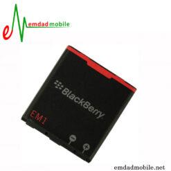 باتری گوشی بلک بری BlackBerry Curve 9350/9360/9370- EM1