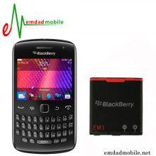 باتری بلک بری BlackBerry Curve 9350/9360/9370- EM1