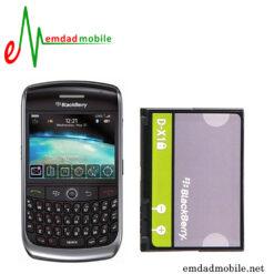 قیمت خرید باتری اصلی گوشی بلک بری مدل BlackBerry D-X1