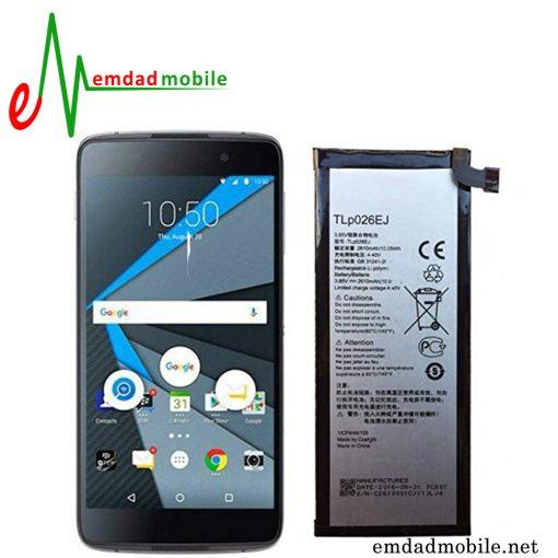 قیمت خرید باتری گوشی بلک بری مدل BlackBerry DTEK50 - TLp026E2
