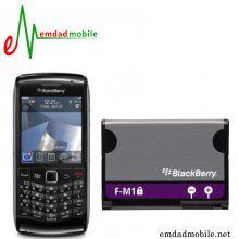 باتری اصلی BlackBerry- F-M1