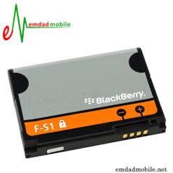 باتری گوشی بلک بری مدل BlackBerry- FS-1