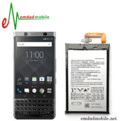 قیمت خرید باتری گوشی بلک بری مدل BlackBerry Keyone - TLp034E1